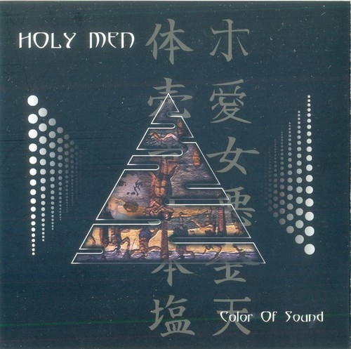 (Electronic, Psytrance, Goa Trance) [CD] Holy Men - Color Of Sound - 2001 (Digital Underground), FLAC (tracks+.cue), lossless